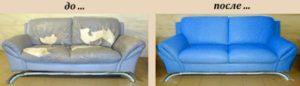 Перетяжка диванов на дому в Химках недорого