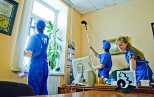 Уборка помещений в Смоленске